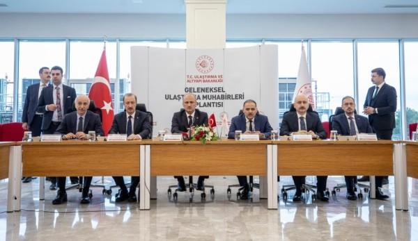 Bakan Turhan 2019 Yılı Değerlendirmesi Yaptı, 2020 Hedeflerini Anlattı