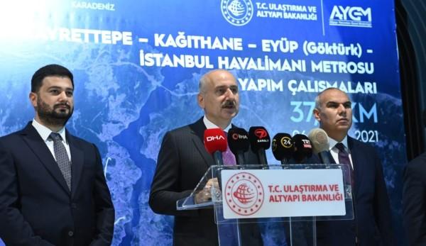 Ulaştırma Bakanımız Sayın Adil KARAİSMAİLOĞLU, Kağıthane Metro İstasyonu'nda İncelemelerde Bulundu